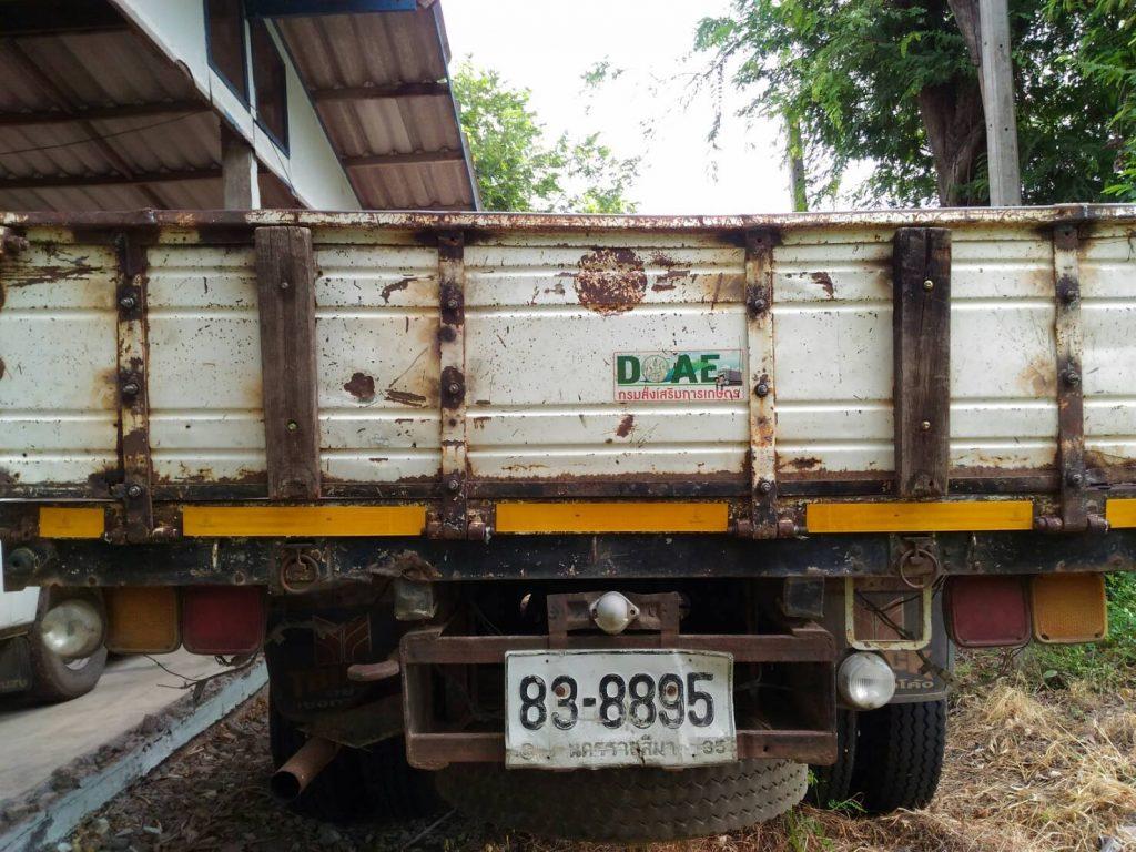 ศูนย์ส่งเสริมและพัฒนาอาชีพการเกษตรจังหวัดลพบุรี