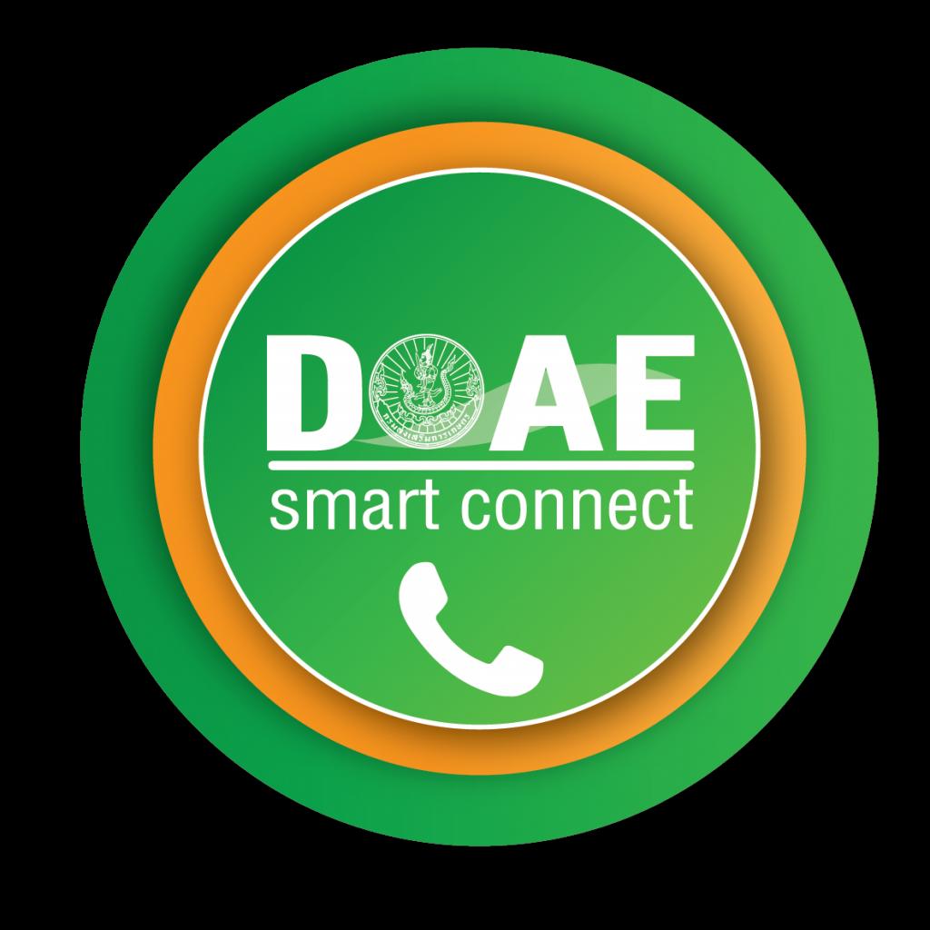 โลโก้แอปพลิเคชัน DOAE SMART CONNECT